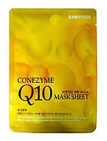 Тканевая маска Baroness Coenzyme Q10 Mask Sheet
