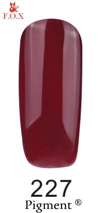 Гель-лак F.O.X Pigment 227, 6мл