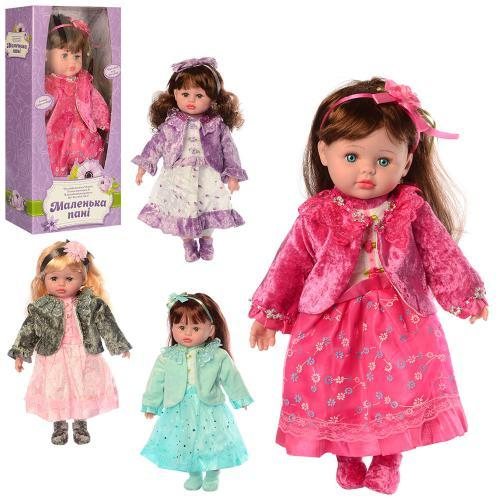 Лялька 45см, мягконабивая, навчальна, музична, M5422RU