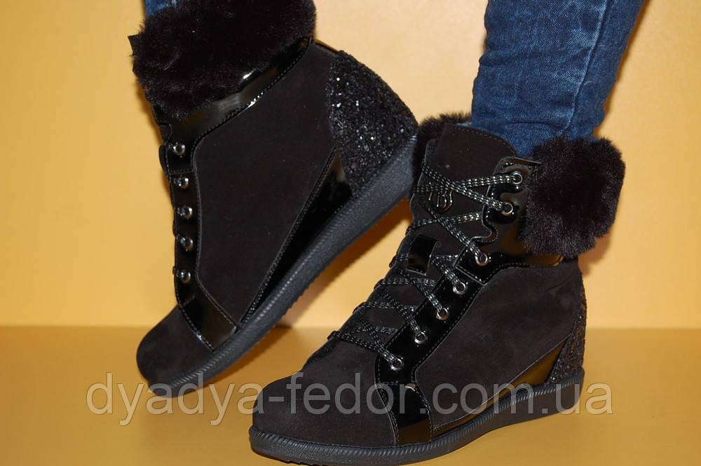Детские демисезонные ботинки Bistfor Украина 78413 для девочек черные размеры 31_35