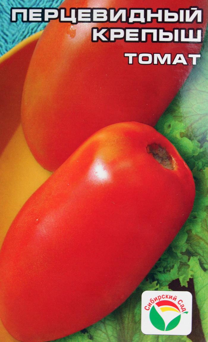 Семена Томат Перцевидный крепыш 20шт  (Сиб сад)