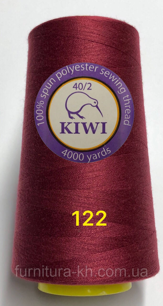 Швейная Нитка KIWI 40/2 Цвет 122