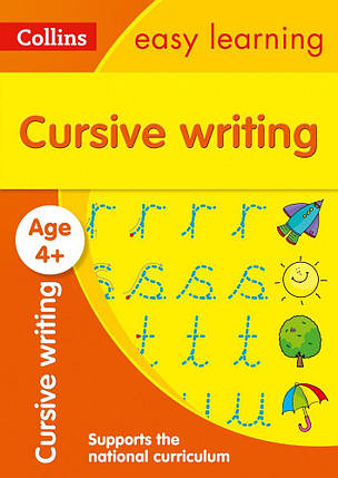 Collins Easy Learning Preschool: Cursive Writing Ages 4-5, фото 2