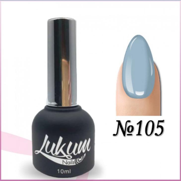 Гель лак Lukum Nails № 105