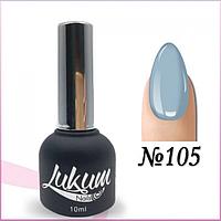 Гель лак Lukum Nails № 105, фото 1