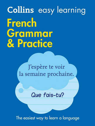 Collins Easy Learning: French Grammar & Practice 2nd Edition, фото 2