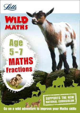 Letts Wild About Maths: Fractions Age 5-7, фото 2