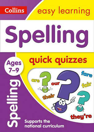 Collins Easy Learning: Spelling Quick Quizzes Ages 7-9, фото 2