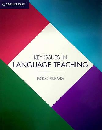 Key Issues in Language Teaching, фото 2