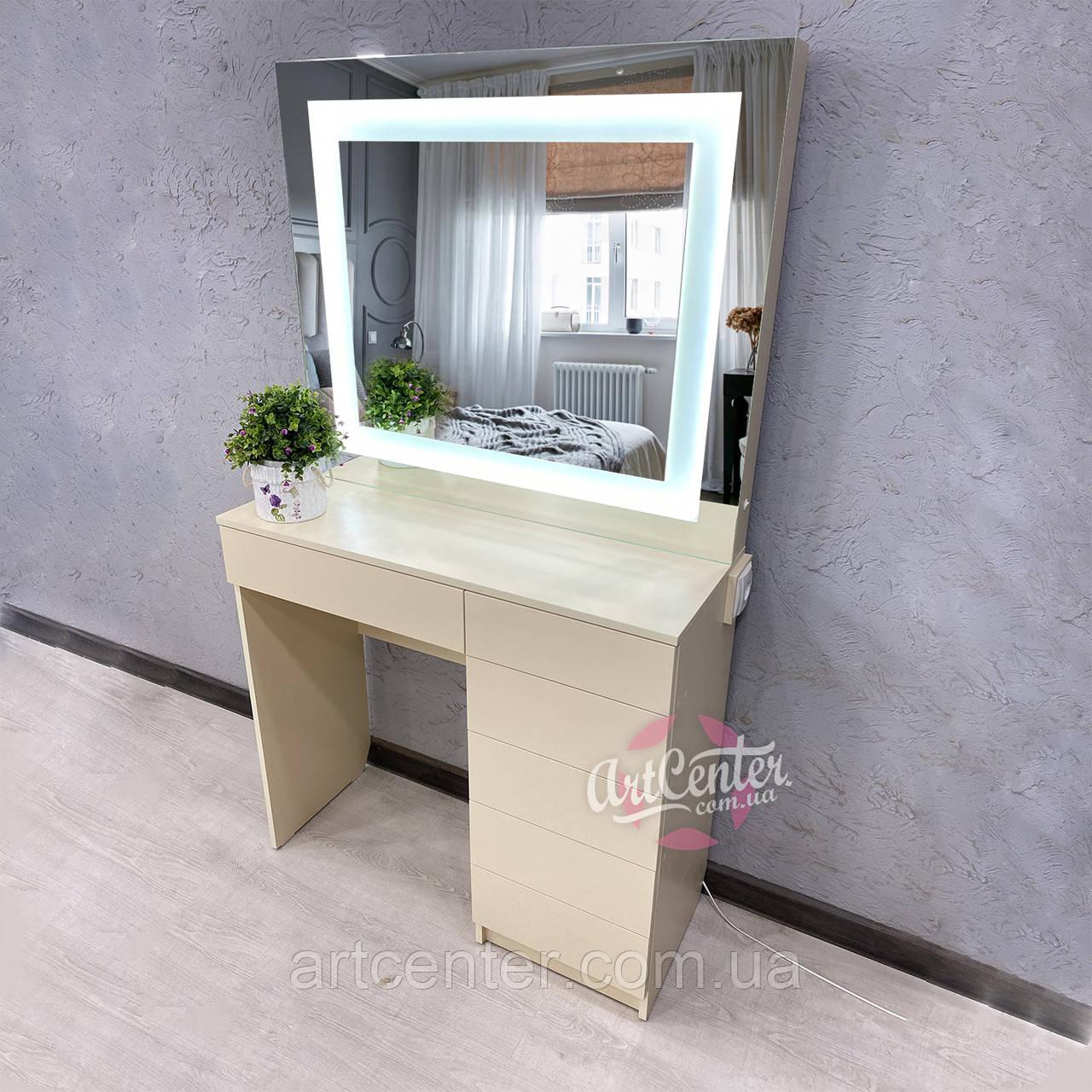 Стіл для візажиста, дзеркало з підсвічуванням