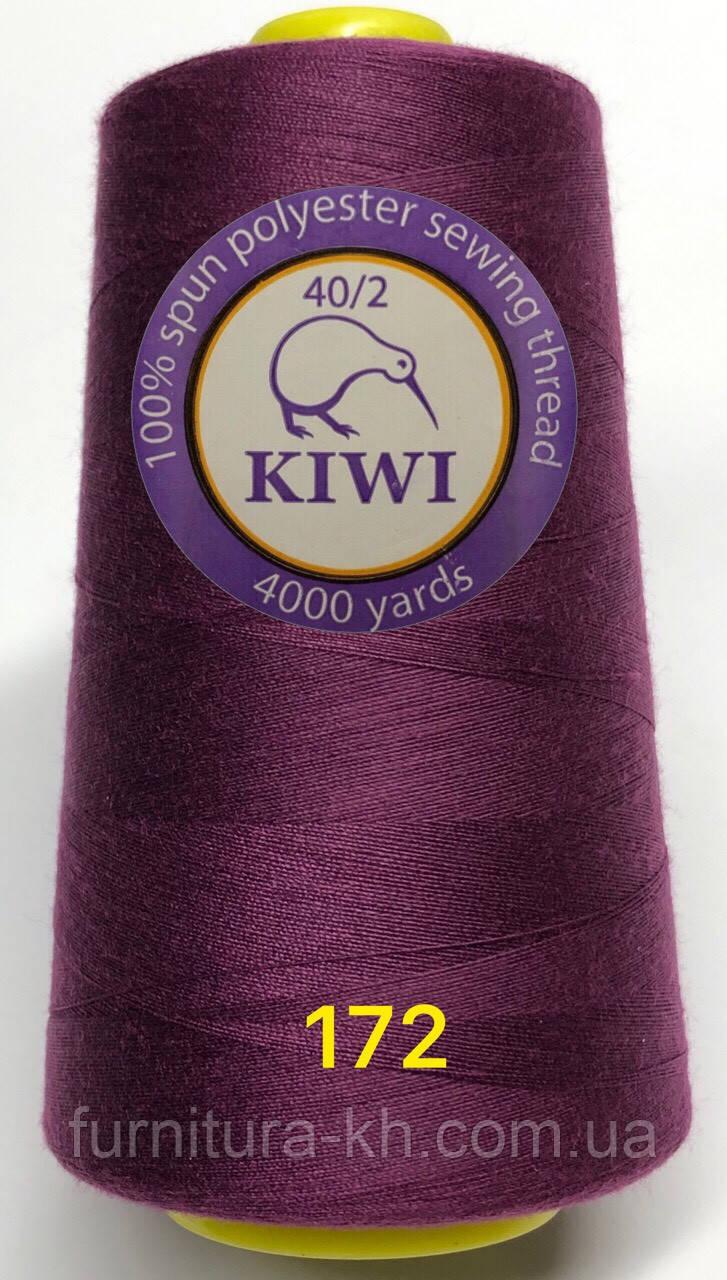 Швейная Нитка KIWI 40/2 Цвет 172
