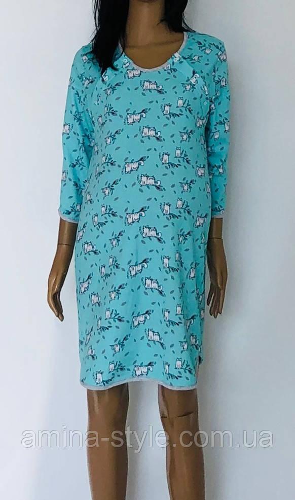 Женская утепленная ночная туника для беременных и кормлящих, хлопок  52(XL) размер