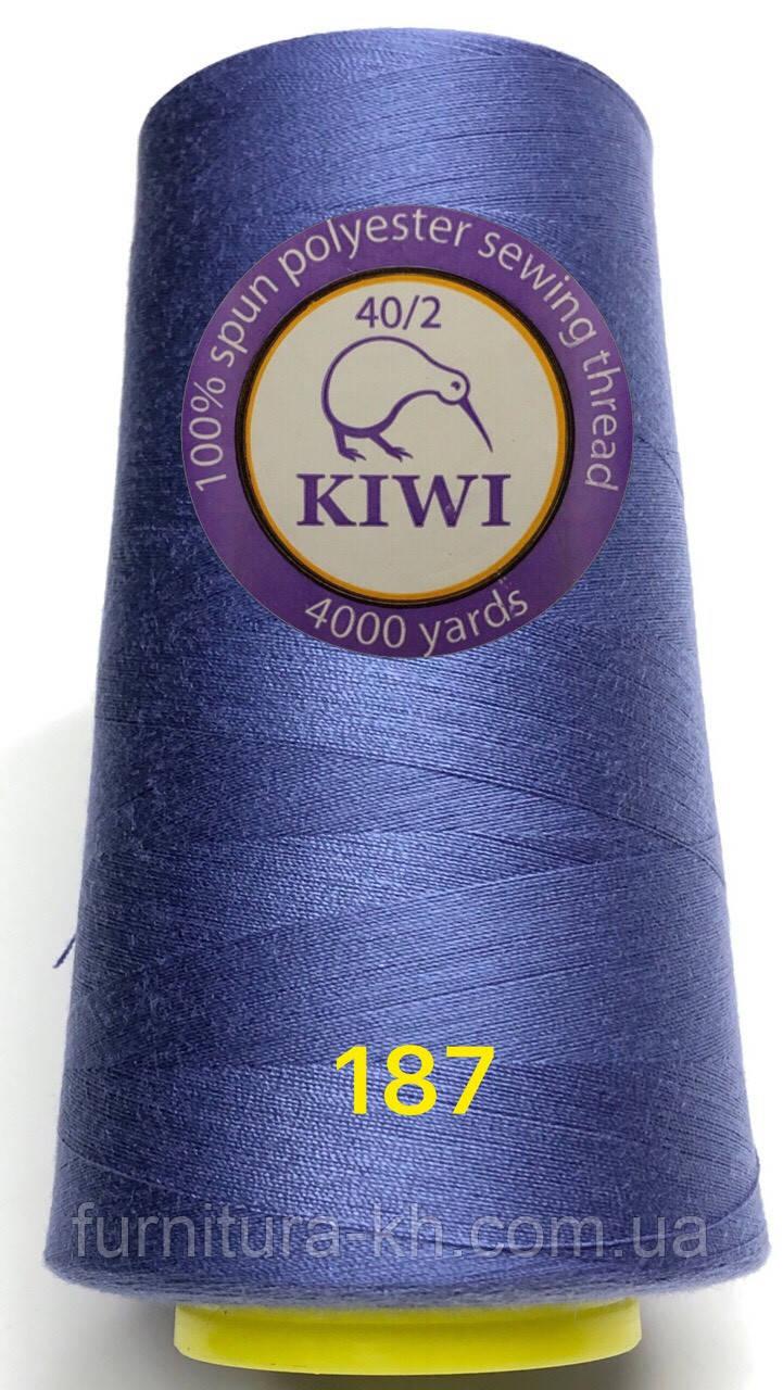Швейная Нитка KIWI 40/2 Цвет 187