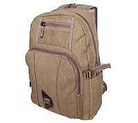 Рюкзак мужской текстильный 303333-1Beige Бежевый, фото 1