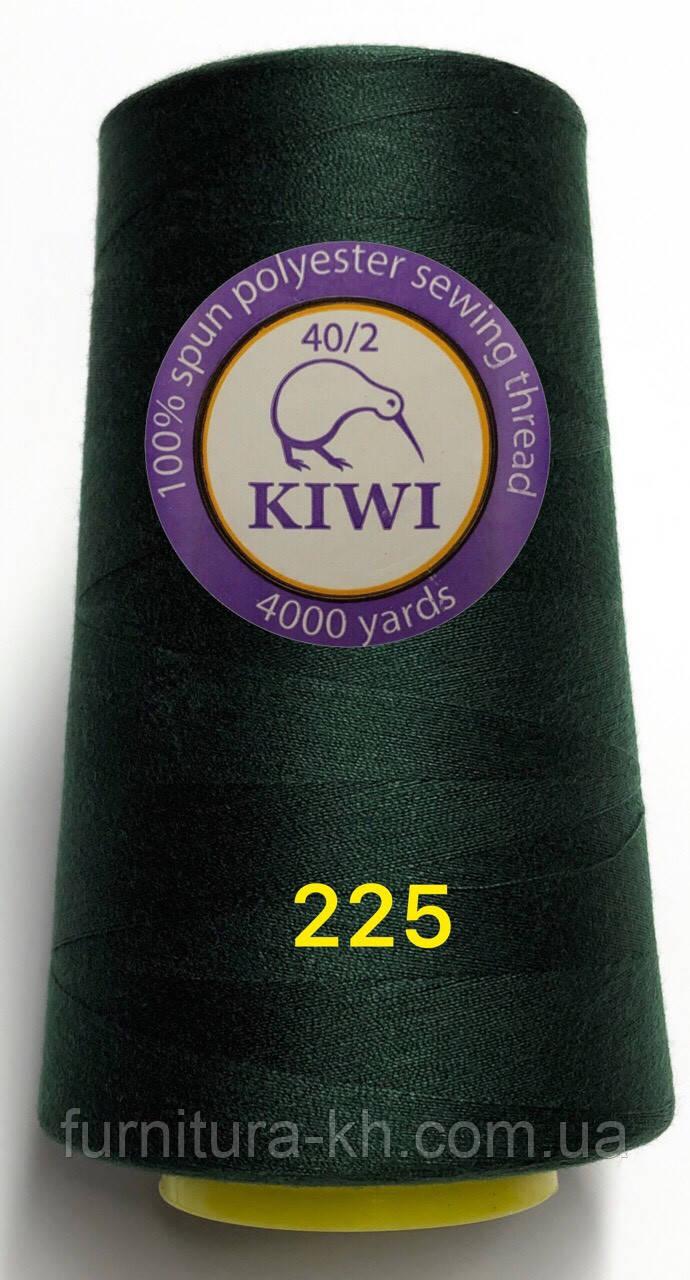 Швейна Нитка KIWI 40/2 Колір 225