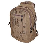 Рюкзак мужской текстильный 303362-1Beige Бежевый, фото 1