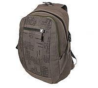 Рюкзак мужской текстильный 303362-2Khaki Хаки, фото 1