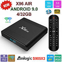 TV-Приставка X96 Air 4GB/32GB S905X3 (Android Smart TV Box)
