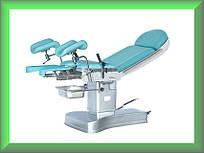 Смотровое гинекологическое кресло (операционный стол) KL-FS.III