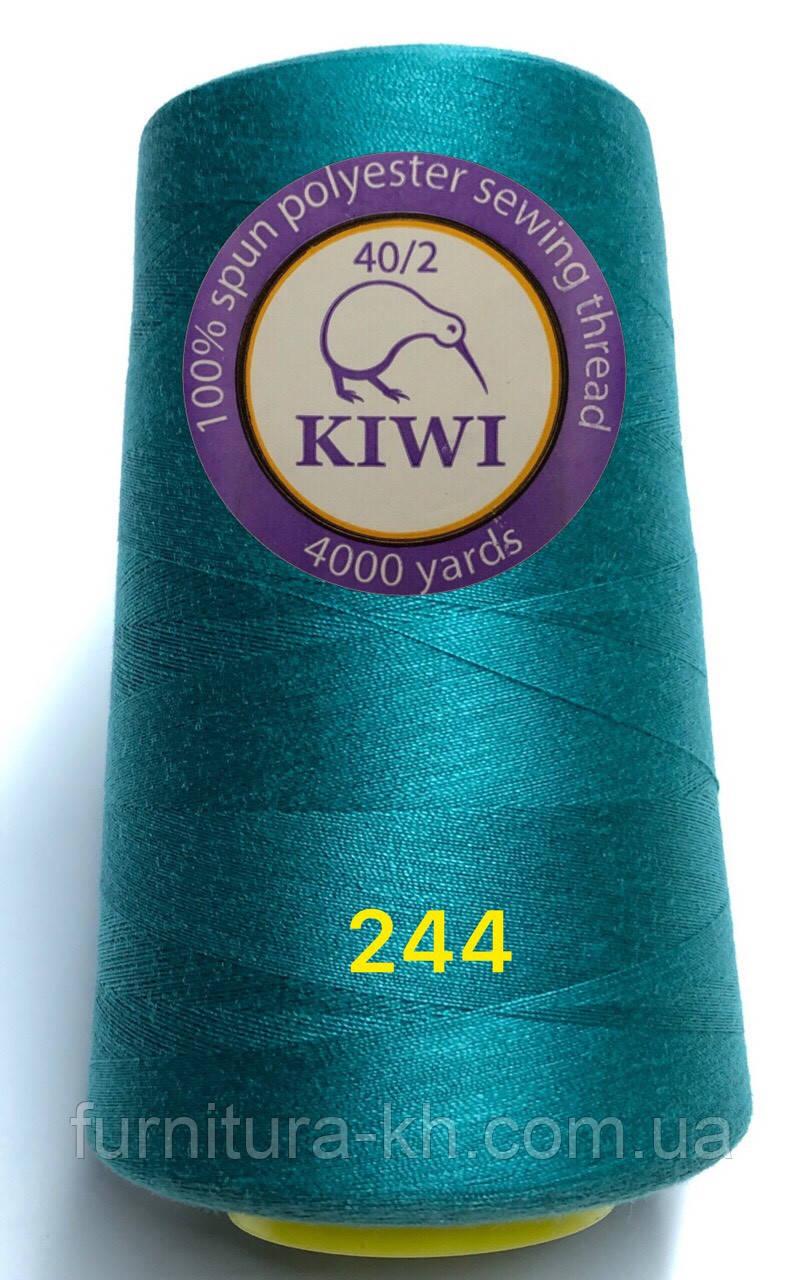 Швейная Нитка KIWI 40/2 Цвет 244