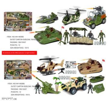 """Транспортний набір """"Військовий"""", 2 види, HW-M32B3/M32B5, фото 2"""