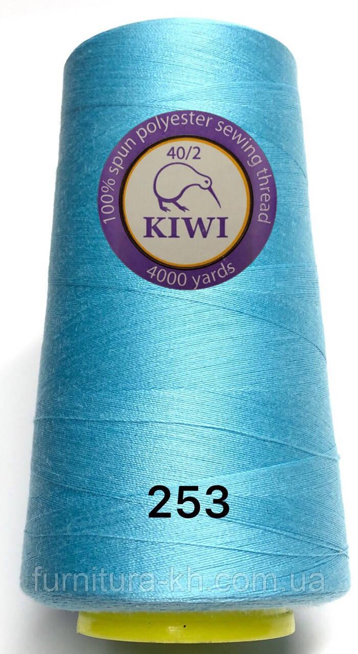 Швейная Нитка KIWI 40/2 Цвет 253