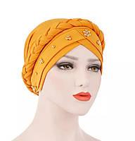Желтая стильная шапка чалма тюрбан с косой и бусинами