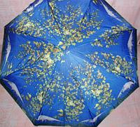 Зонт женский механика