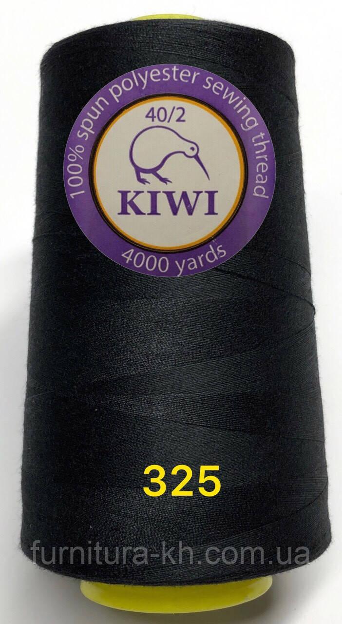 Швейная Нитка KIWI 40/2 Цвет 325 Черный
