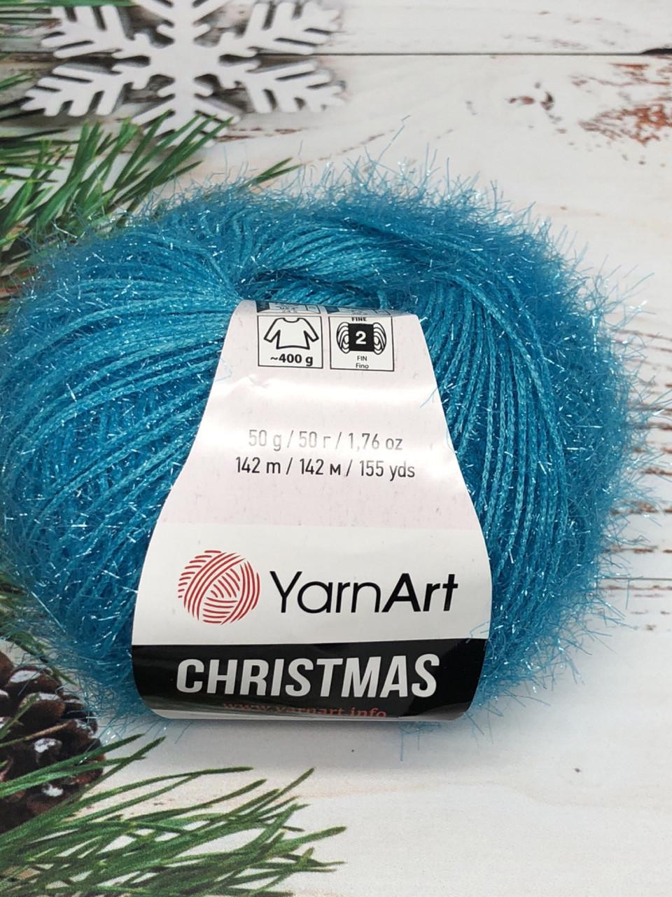Пряжа ЯрнАрт Кристмас YarnArt Christmas, цвет №04 бирюза