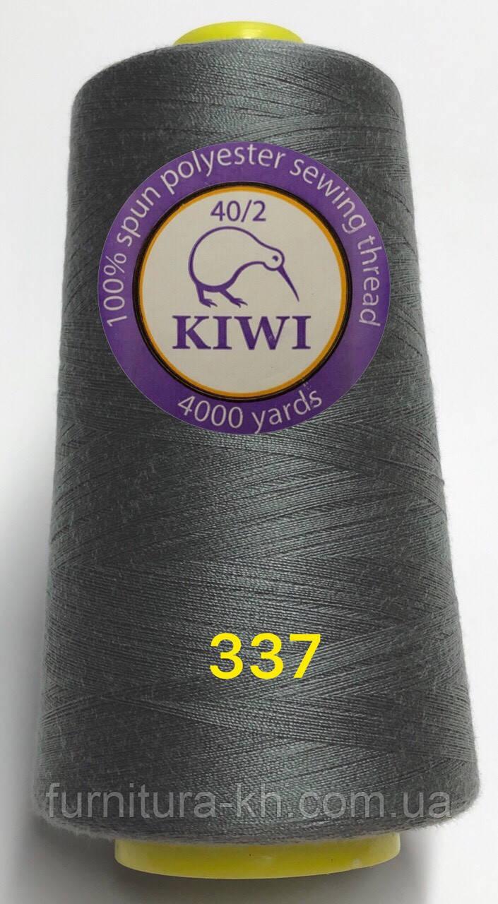 Швейная Нитка KIWI 40/2 Цвет 337