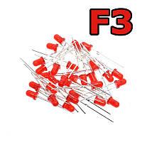 Світлодіод F3 3мм, Червоний