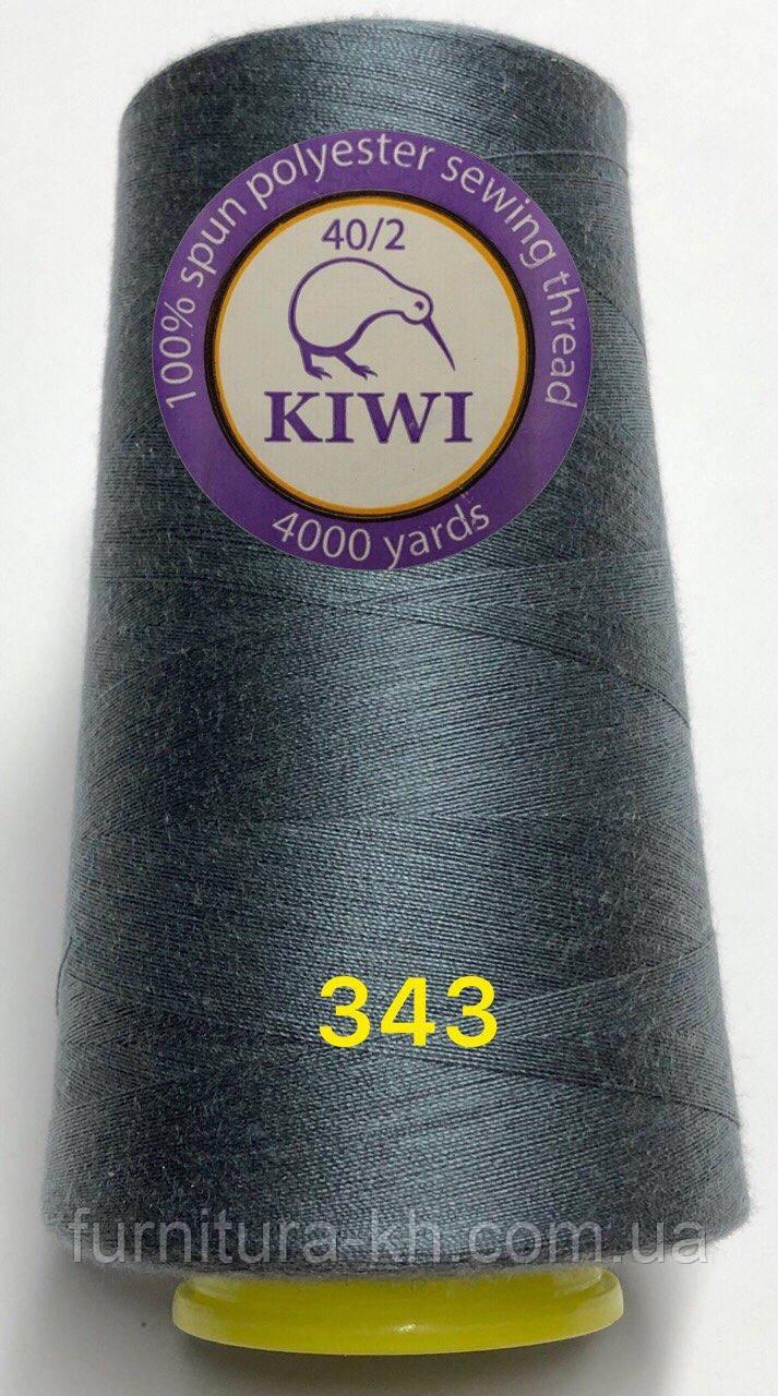 Швейная Нитка KIWI 40/2 Цвет 343