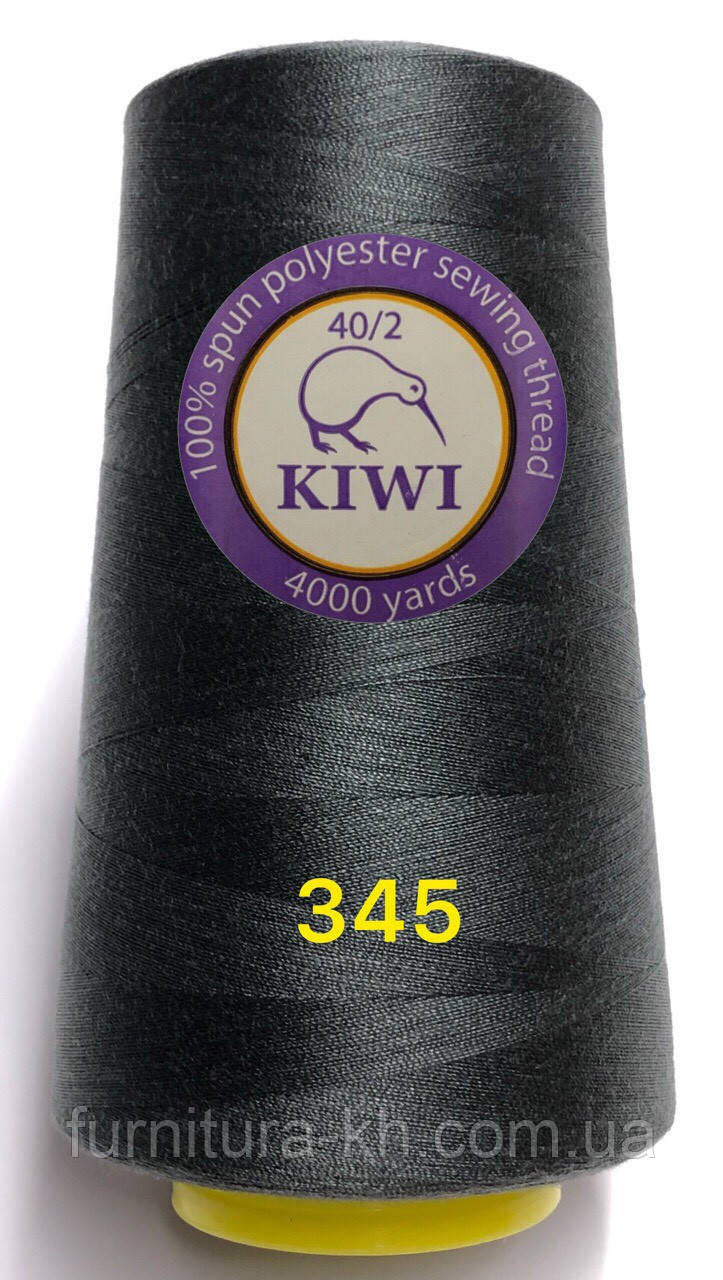 Швейная Нитка KIWI 40/2 Цвет 345