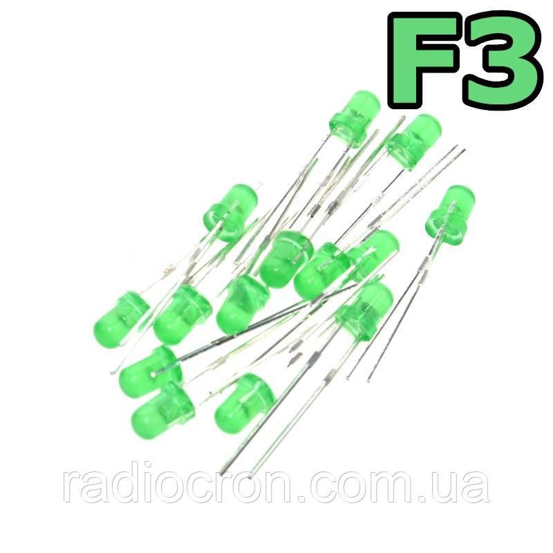 Светодиод F3 3мм, Зеленый