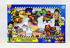 Ігровий набір Дитячого патруль, 7 героїв в наборі
