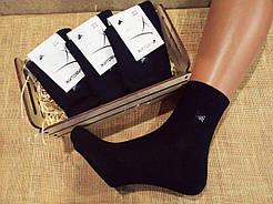 Мужские классические демисезонные носки Житомир