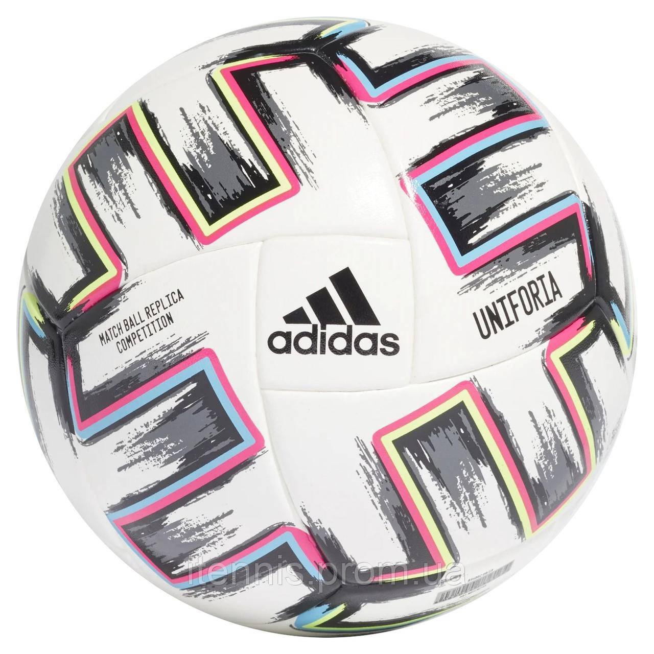 Футбольный мяч Adidas Uniforia Competition Евро-2020 FIFA PRO