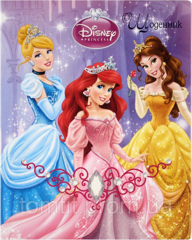 Дневник школьный «Princess», ТМ Kite