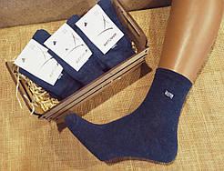 Мужские классические демисезонные носки Житомир джинс, 29-31