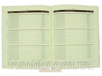 Дневник школьный «Princess», ТМ Kite, фото 2