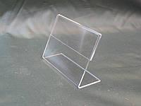 Ценникодержатель 40х60 мм, фото 1