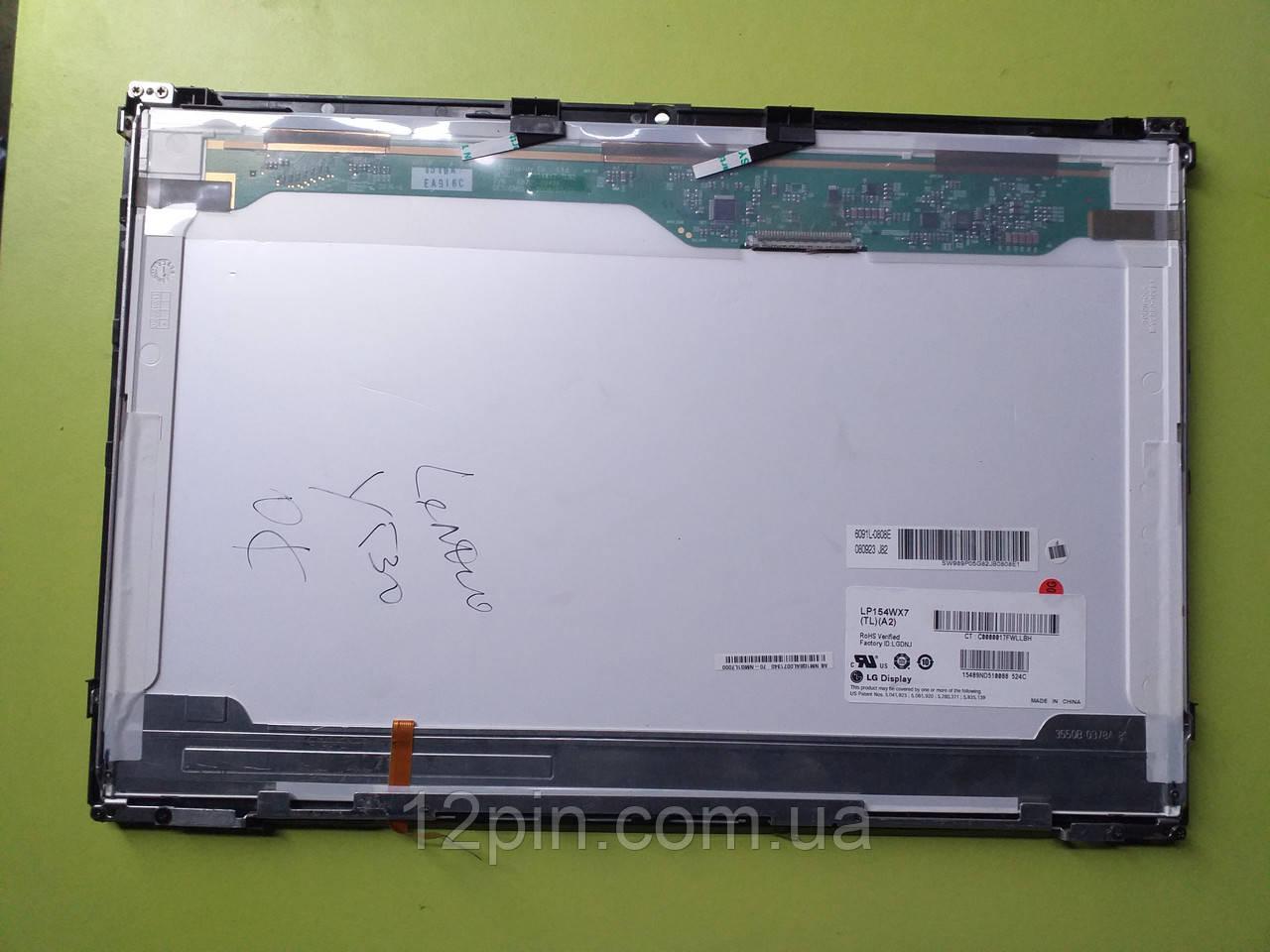 Матрица LP154WX7 (TL)(A2) Lenovo  Y530 б/у оригинал