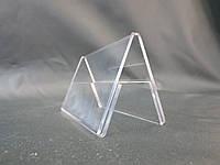 Ценникодержатель двухсторонний 60х90 мм, фото 1