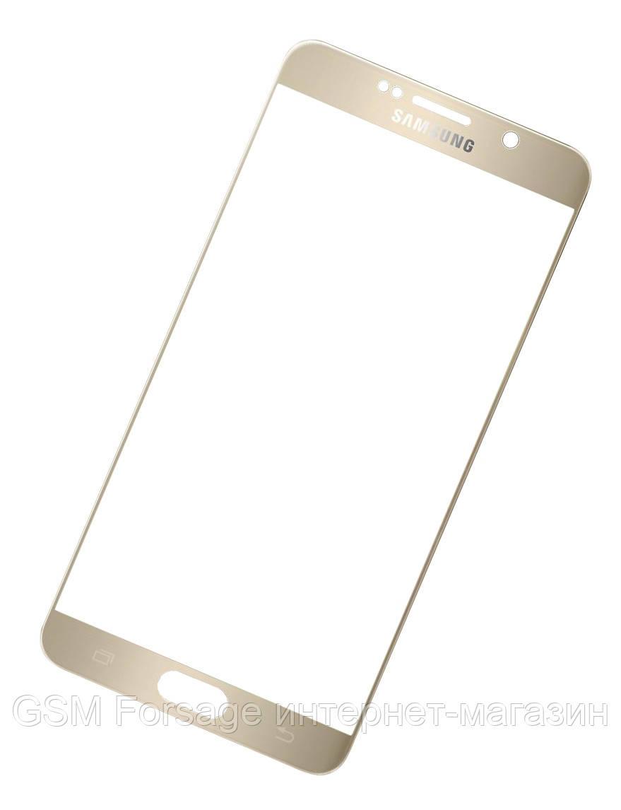 Стекло дисплея Samsung N920 Note 5 Gold (для переклейки)
