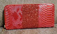 Гаманець жіночий №044 (19*10*2) червоний