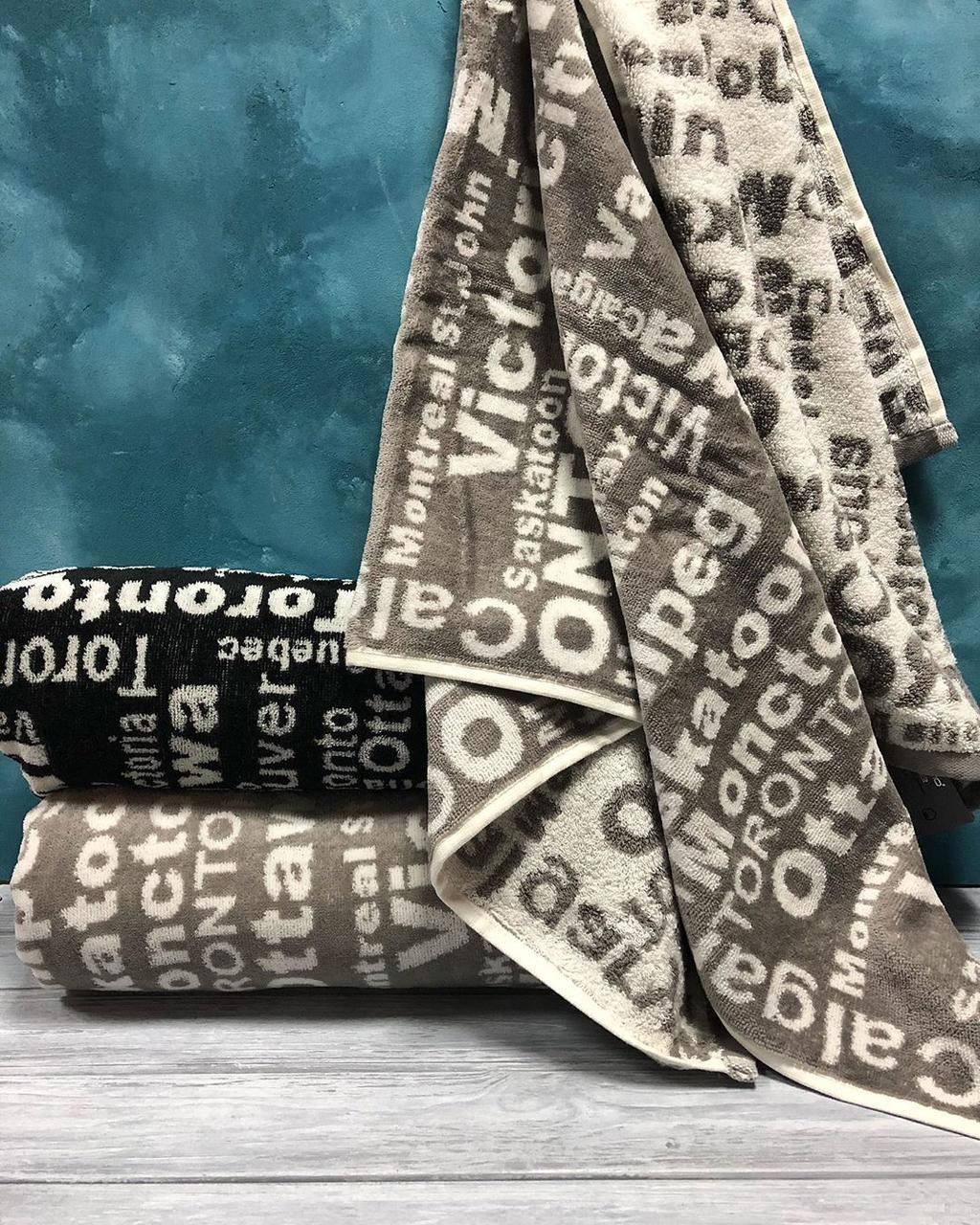 Baveno Home полотенца 70/140