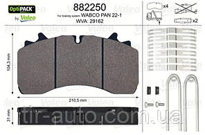 Колодки тормозные SAF (Wabco) PAN 22-1 ( VALEO ) 882250