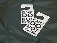Хенгер на двери с логотипом, фото 1