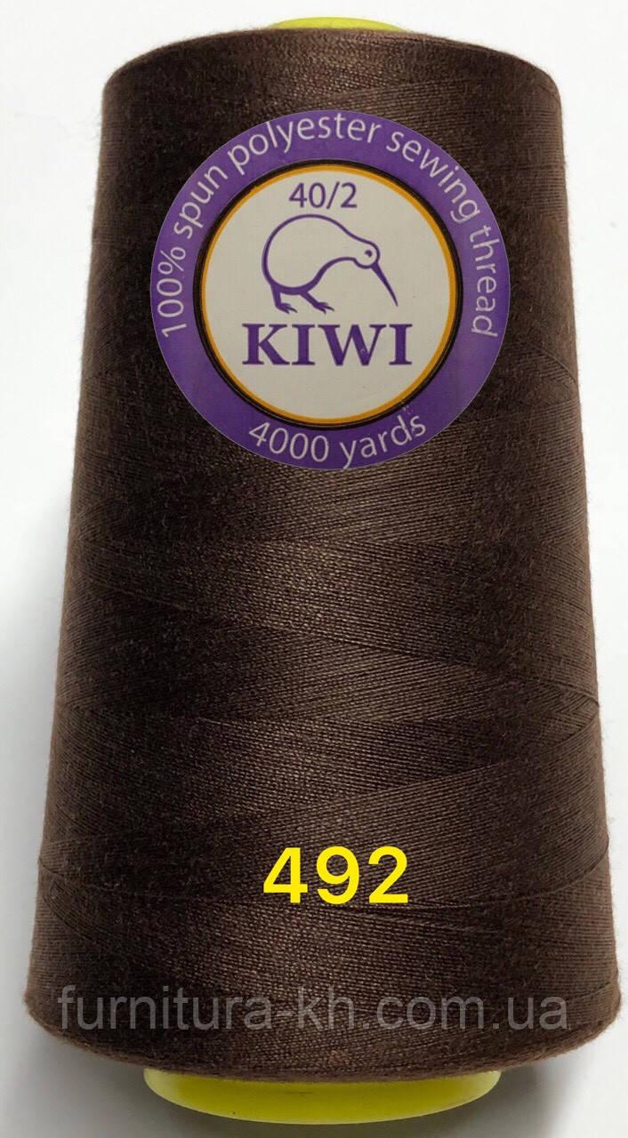 Швейная Нитка KIWI 40/2 Цвет 492